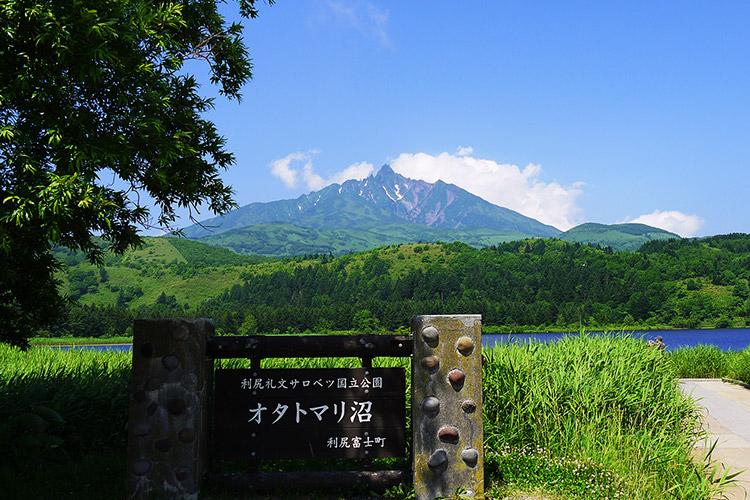 wakkanai_ap15.jpg