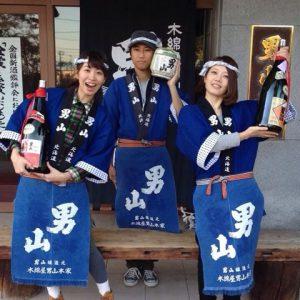otokoyama1