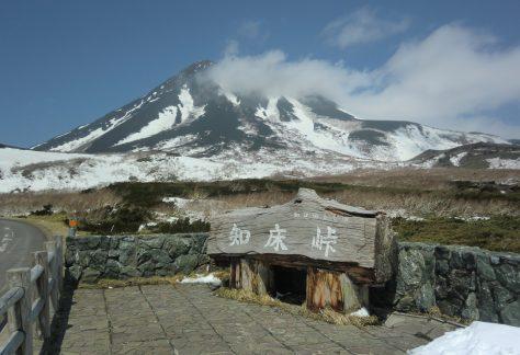 知床峠 斜里町ウトロから羅臼町までの道路。中間に知床峠展望台がある。冬季間は雪のため通行止め。