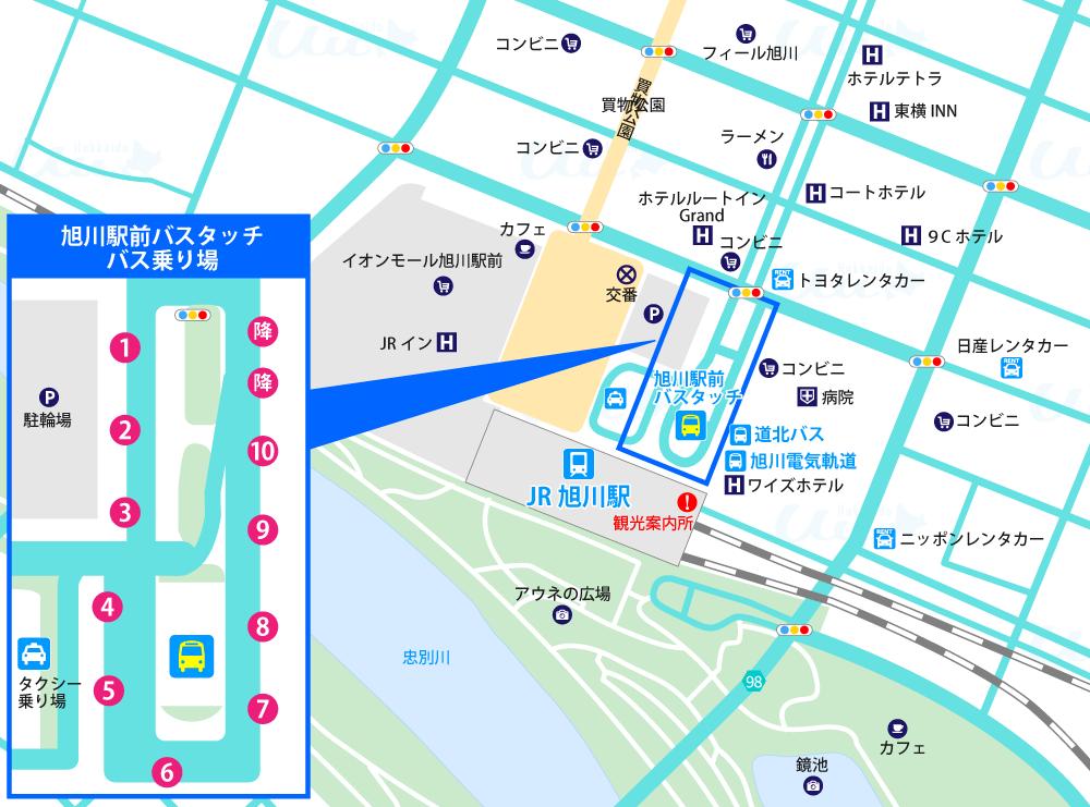 旭川駅前バスターミナル