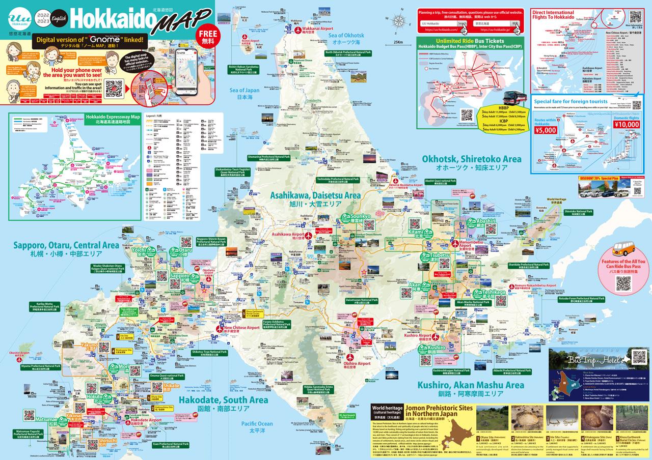 悠悠北海道地図 中面
